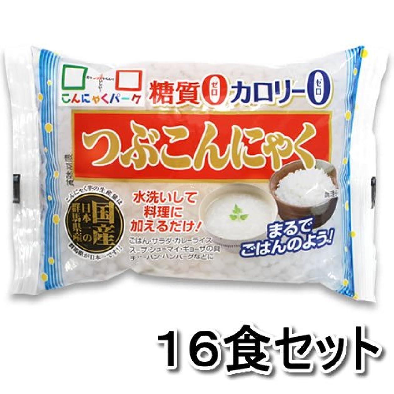 エピソードマニアック考えこんにゃく米(商品名?つぶこん)150g×16食セット