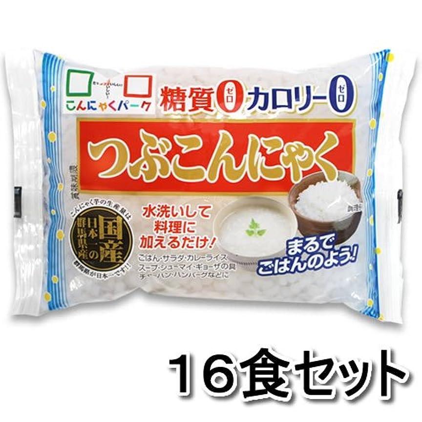 多様性検出器うまくいけばこんにゃく米(商品名?つぶこん)150g×16食セット