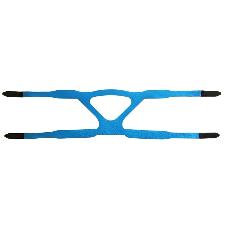 悲劇的な染料ストレスユニバーサルヘッドギアコンフォートジェルフルマスク安全な環境での取り替えCPAPヘッドバンドなしPHILPSに適した - ブルー&グレー