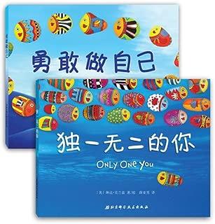 Modern finance:The theory investigates to practice(12th Ji) with China(<the capital market comments on > essence) (Chinese edidion) Pinyin: xian dai jin rong : li lun tan suo yu zhong guo shi jian ( di shi er ji ) ( <zi ben shi chang ping lun > jing cui )