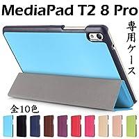SP-MART(オリジナル)HUAWEI MediaPad T2 8 Pro ケース+(タッチペン+液晶フィルム進呈) MediaPad T2 8 Pro カバー[全10色]PUレザーケース スタンド 3つ折り 軽量 薄型 MediaPad T2 8 Pro case 3つ折ケース MediaPad T2 8 Pro cover Huawei MediaPad T2 8 Pro 8インチタブレットPCケースesd3018_62 (Red)