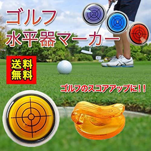 Renix『ゴルフ水平器マーカー』