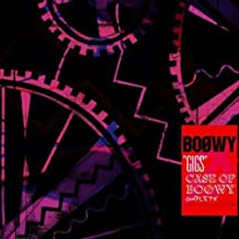 """GIGS"" CASE OF BOØWY COMPLETE(2枚組)"