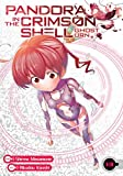 Pandora in the Crimson Shell: Ghost Urn Vol. 13