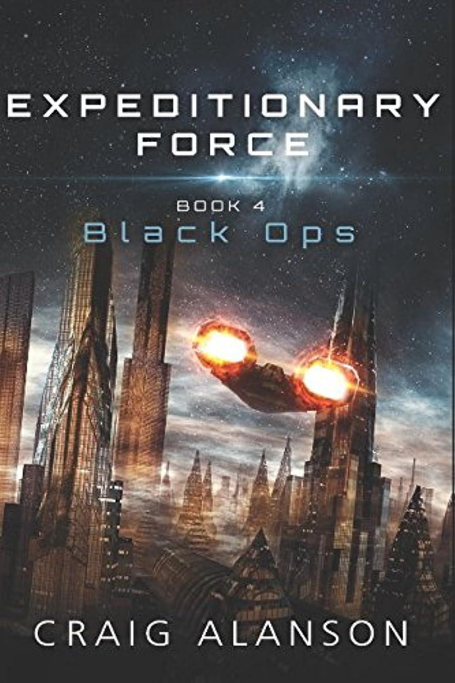 価値移住する降伏Black Ops (Expeditionary Force)