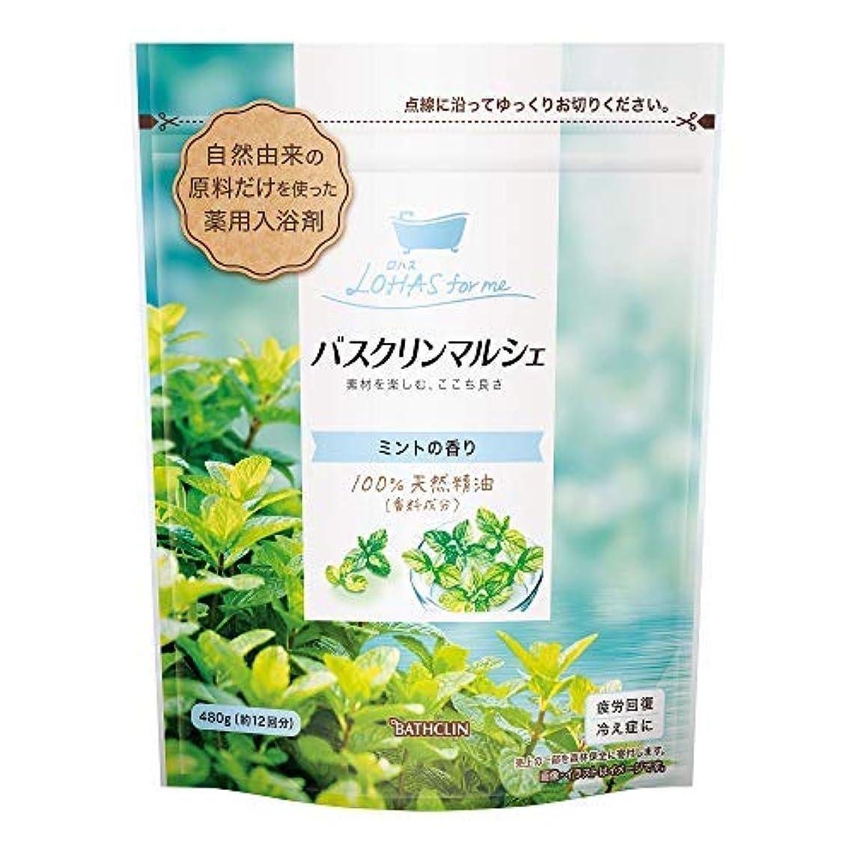 やりがいのある湿った休日にバスクリンマルシェ ミントの香り × 2個セット