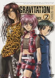 グラビテーション TV-SERIES vol.2 [DVD]