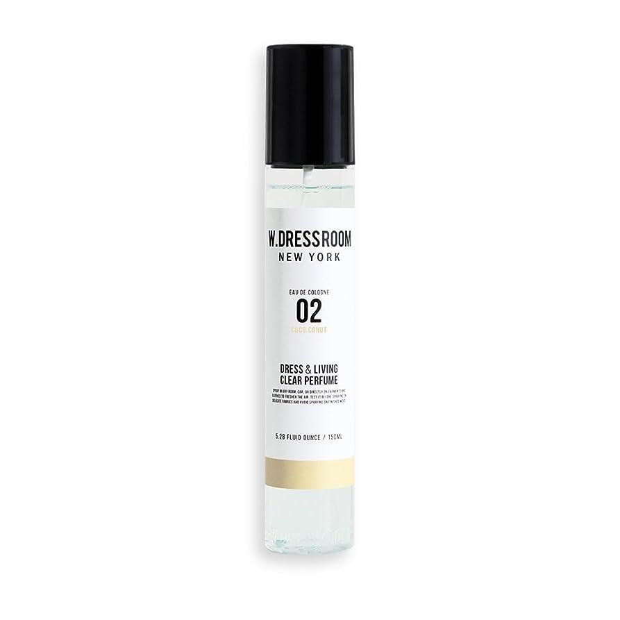 引き出す麻痺させる赤字w Dressroom Perfumes Air Freshenersホームフレグランススプレー150?ml [ 02。coco-conut ]