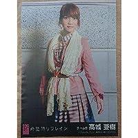 高城亜樹 生写真 希望的リフレイン AKB48 JKT48 グッズ