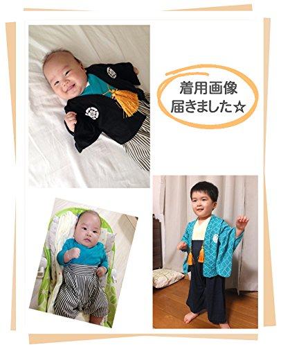 紋付袴(はかま)風ベビー羽織付きロンパース【247153】60cmグリーン
