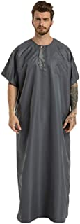 Men Kaftan - Male Ethnic Short Sleeve Robes Islamic Muslim Middle East Maxi Dress Shirt Casual Summer
