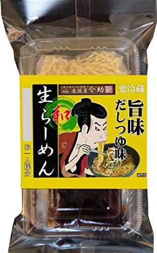 麦挽屋今助 歌舞伎らーめん 1食 旨味だしつゆ味×20入り 根岸物産 和風の旨味が効いたラーメン