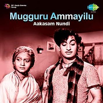 "Aakasam Nundi (From ""Mugguru Ammayilu"") - Single"