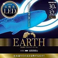 LEDサークルランプ オールフリー 1年保証付 G10g EFCL30・32LED/28N 30W形