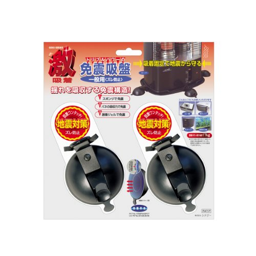 シナジー 家具・家電転倒防止用品 激吸着 免震吸盤 一般用 GKM-6 2P入り 黒