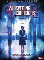 WHISPERING CORRIDORS (北米版)(リージョンコード1)[DVD][Import]