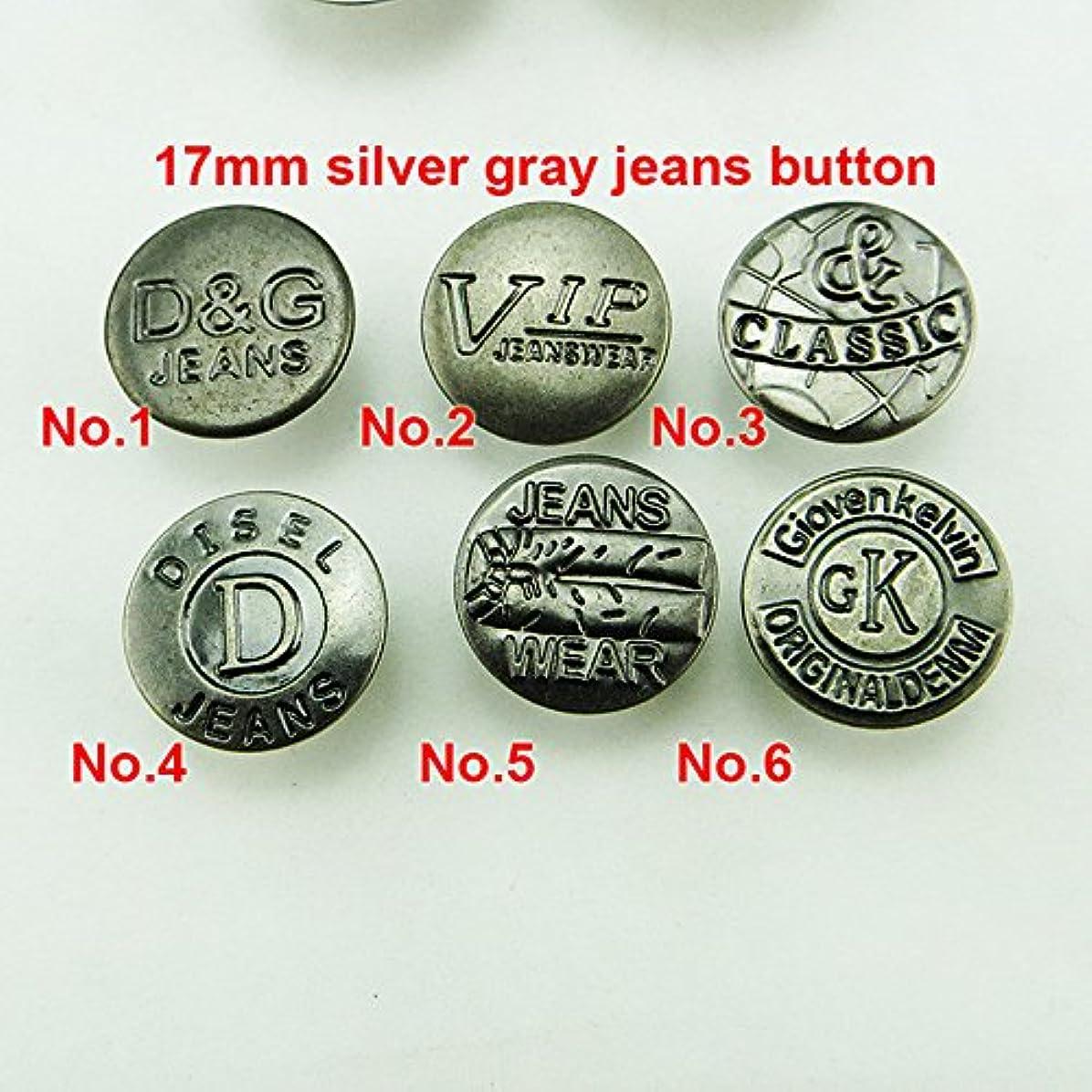 検査定義居間Jicorzo - 50PCS 17ミリ文字シルバーグレー服ジャン金属ボタンジーンズボタン[いいえ1】