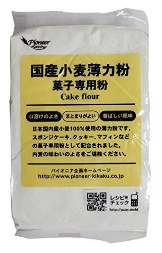 パイオニア企画 国産小麦薄力粉 菓子専用粉 400g
