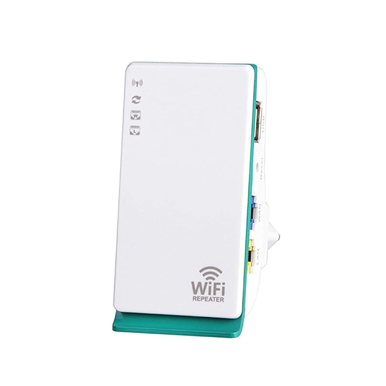 Wifiリピーター-ワイヤレスレンジエクステンダーアンプ-ミニ信号ブースター300Mbps