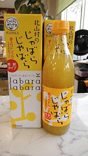 北山村のじゃばらじゃばら (希釈タイプ)500ml瓶×2本入
