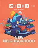 WIRED(ワイアード)VOL.41