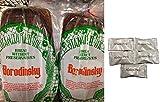 Russian Borodinsky Bread (Pack of 2)