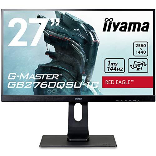 マウスコンピューター iiyama ゲーミングモニター GB2760QSU-B1C(27型/TNノングレア非光沢/WQHD2560x1440/3辺フレームレス/1ms/144Hz/FreeSync/ゲーム/昇降/ピボット/スィーベル/DP,HDMI,DVI-D)