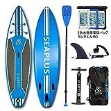 SUPボード sup インフレータブルサーフボード ソフトボード フィットネスやフィッシングに適したボード長320cm 幅81cm 厚15cm L-BCカーボンパドル