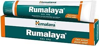 Himalaya Rumalaya Gel 30 g