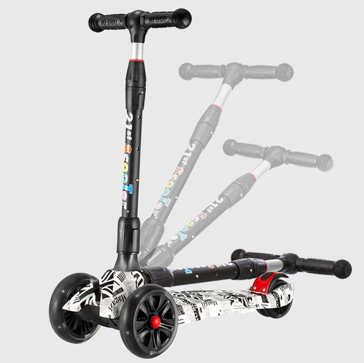 コストメイド考案するLJHBC キックスクーター 高さ調節可能 四輪フラッシュ 子供用スクーター 落書き外観 折りやすい 2?12歳の子供 ベアリング100kg