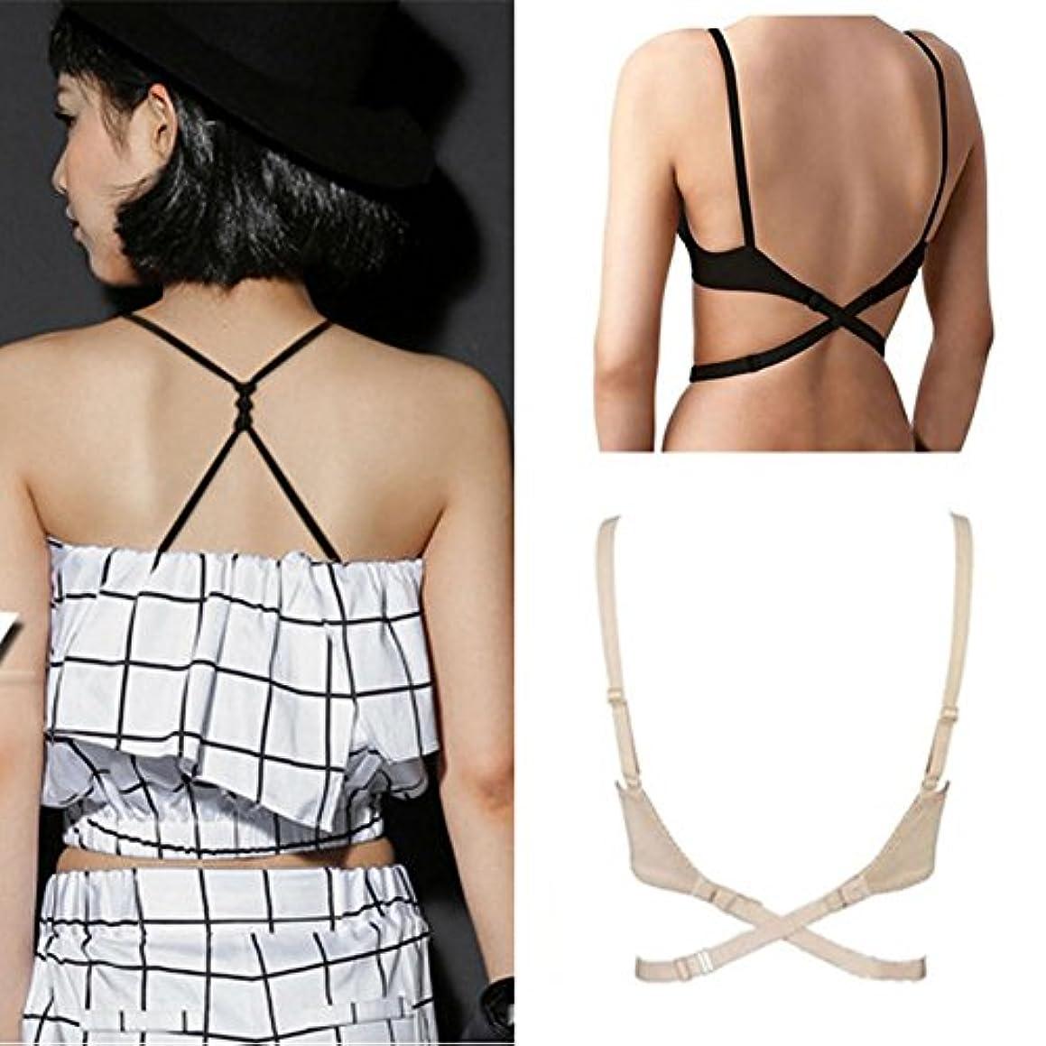 AKOAK 3 Pieces Per Pack Fashion Women Adjustable Backless Bra Straps Converter Low Back Shoulder Strap Extender Bra Belt Extender Extension Straps