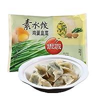 思念鶏蛋韮菜餃子 卵と韮入り水餃子 素水餃 冷凍食品 中国餃子 500g