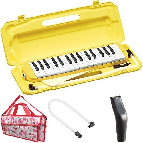 KC 鍵盤ハーモニカ (メロディーピアノ) イエロー P3001-32K/YW + 専用バッグ[Girly Flower] + 予備ホース + 予備吹き口 セット
