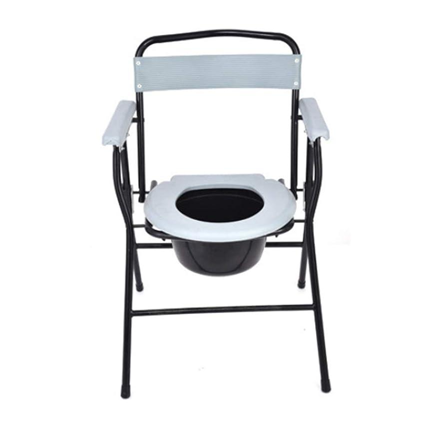 雪変数志す妊娠中の女性高齢者障害者のためのポータブルトイレ便座フレーム、モバイルトイレ老人障害者用椅子、
