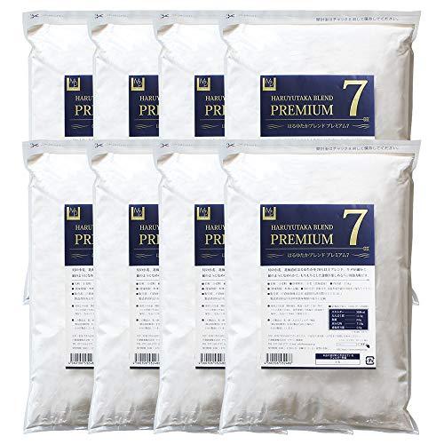 強力粉 はるゆたかブレンド プレミアム7 20kg(2.5kg×8袋セット )