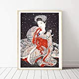 Geiqianjiumai Cartel de Arte Vintage Lienzo de impresión Mural Vintage Pintura Decorativa Mujeres japonesas decoración del hogar Pintura sin Marco 60X80cm
