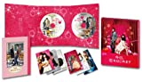 今日、恋をはじめます ブルーレイ豪華版 [Blu-ray] image