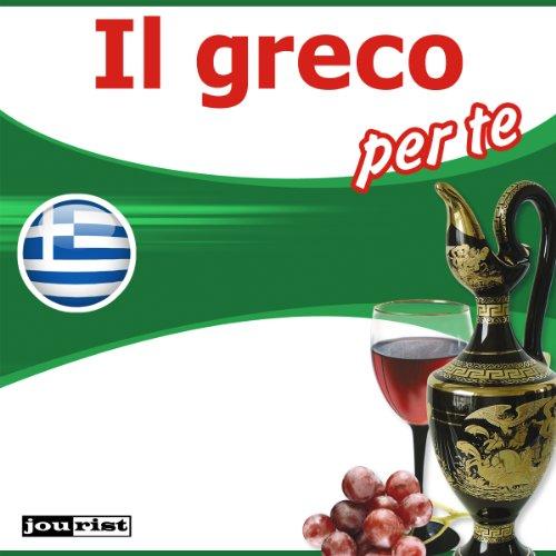 Il greco per te audiobook cover art