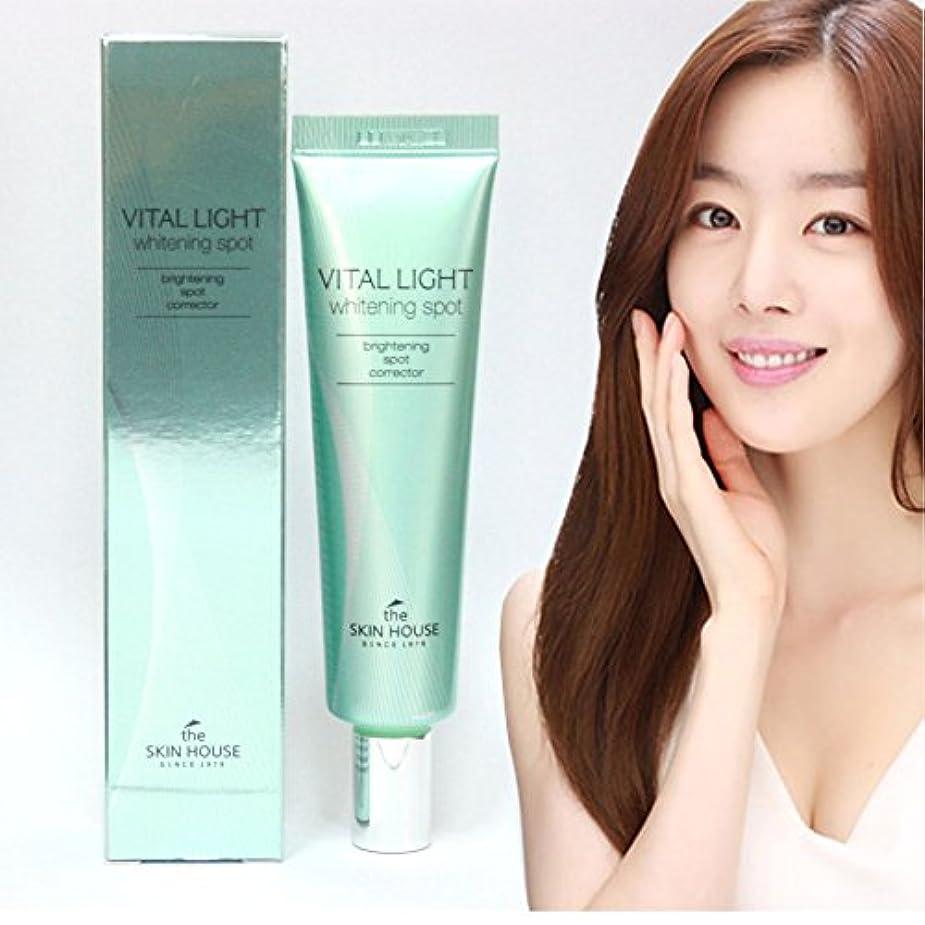 並外れた日光ゆるい【肌ハウス][The Skin House] バイタルライトホワイトニングスポット30ml / Vital Light Whitening Spot 30ml / ブライトニングスポットコレクター / Brightening Spot Corrector / 韓国化粧品 / Korean Cosmetics [並行輸入品]