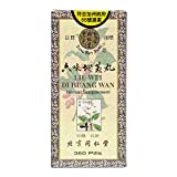 Liu Wei Di Huang Wan Herbal Supplement (360 pills) (1 Bottle) (Solstice)