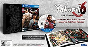 Yakuza 6  The Song of Life - Essence of Art Edition - PlayStation 4