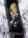 鋼の錬金術師 FULLMETAL ALCHEMIST 7(完全生産限定版)[DVD]