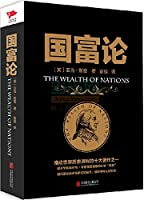 The Wealth of Nations(Chinese Edition)
