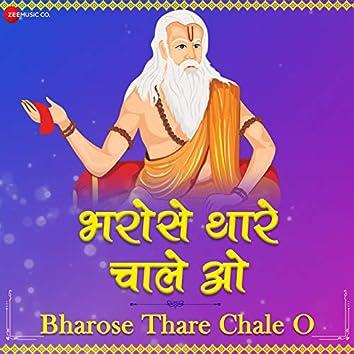 Bharose Thare Chale - Zee Music Devotional