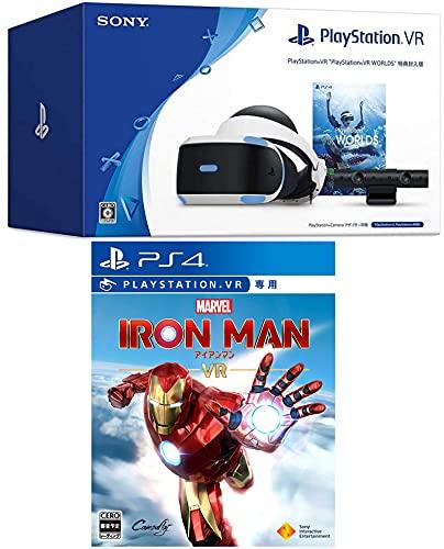 PlayStation VR (PlayStation VR WORLDS ダウンロード版+PS5用カメラアダプター同梱) + マーベルアイアンマン VR (PS move 2本必須) セット