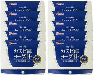 【公式】フジッコ カスピ海ヨーグルト手づくり用種菌(10セット)