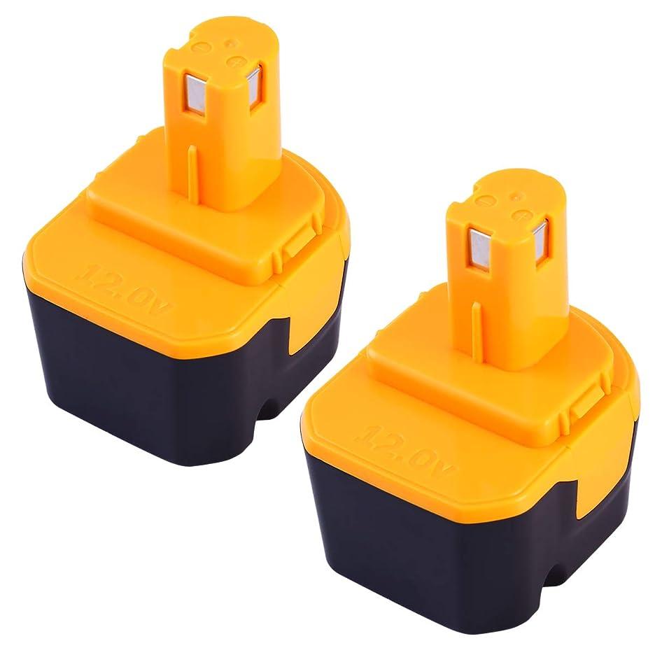飢実装するかりてEnermall 2個セット リョービ RYOBI 電池パック B-1203F2 3000mAh ニッケル水素バッテリー DIY工具?作業用電池 高品質 長期1年間保証付き