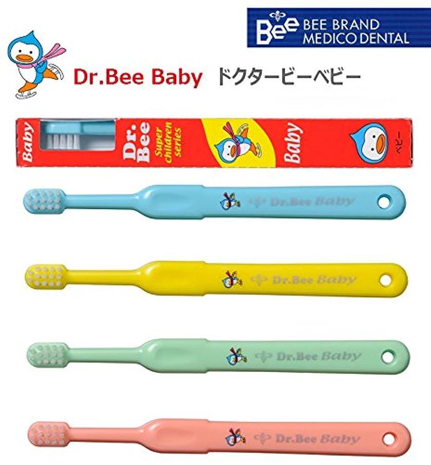 パワーセル絵道路ビーブランド ドクタービー Dr.Bee ベビー 4色アソート 20本