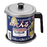 竹原製缶 オイル ポット 受皿付 フッ素加工 日本製 グレー 1.2L 油がはやく入る(主婦の発明) トルネードフィルター