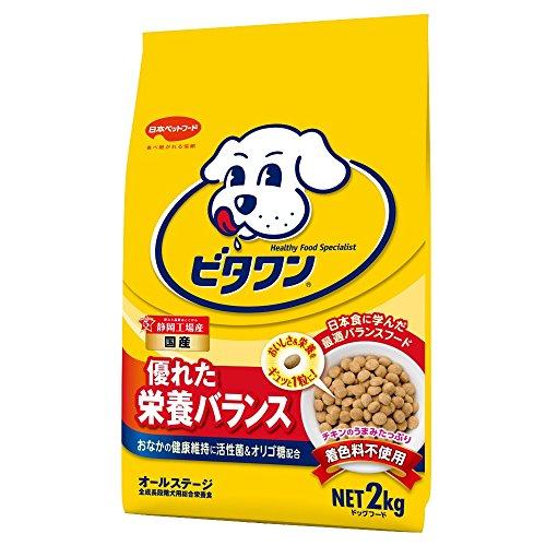 ビタワン 【無着色粒】 【国産】 犬 2kg
